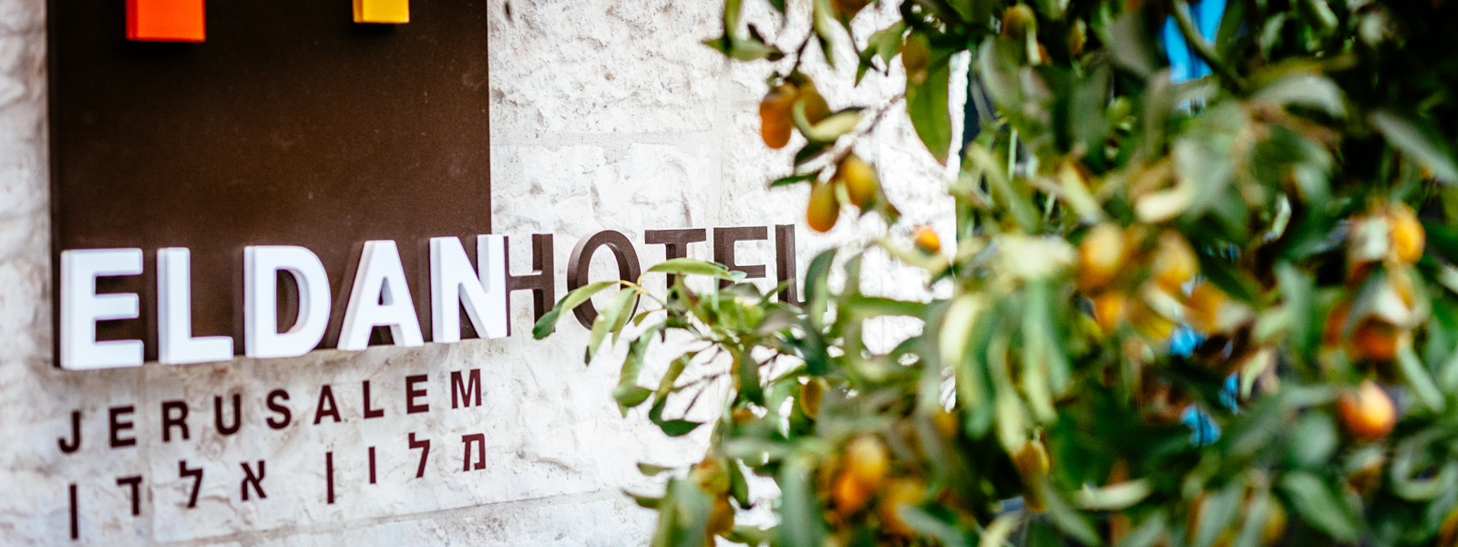 Eldan Hotel –  Boutique hotel in Jerusalem